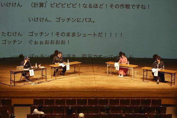 『いきなり本読み!』1日目(撮影:平岩と坂本)