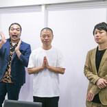 ケンコバ、ジュニアも登場!「One-Man Talk Show」に山名、見取り図が初参戦!