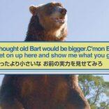 """エンタメで英語を学ぶ! """"超字幕""""やバイリンガル版マンガ…おすすめは?"""