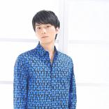 寺西優真 新曲「REASON」で作詞初挑戦 主演BLドラマ「彼が僕に恋した理由」主題歌