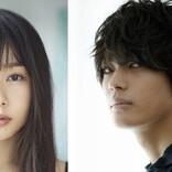 桜井日奈子&神尾楓珠W主演『マイルノビッチ』来年初春配信に延期