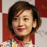 西山茉希、宮迫博之のYouTube動画に出演 「泣けてきた」と歓喜の声