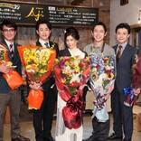 """篠原涼子、着物姿で『ハケンの品格』オールアップ! 最後は""""初代メンバー""""で記念撮影"""