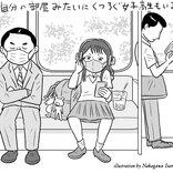 電車の中での携帯電話、父親が危篤でも「かけたら迷惑」と思う日本人/鴻上尚史