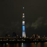 東京スカイツリー、東京都民の入場料半額 同行者も対象