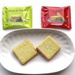 【東京ギフトパレット】リッチな風味と食感に大注目!ピスタチオスイーツ専門店「PISTA & TOKYO」