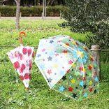 雨の日も楽しく♪【3COINS・CouCou】のキッズ傘がこんなに可愛い!