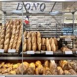 【東京のおいしいパン屋ルポ】DONQ<ドンク>人気パンランキング|池袋