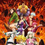 TVアニメ『七つの大罪 憤怒の審判』放送時期決定、ティザービジュアルを公開