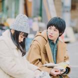 又吉原作映画『僕の好きな女の子』オープニング本編映像公開!