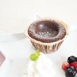 【業務スーパー】とろけすぎチョコレート、ベルギー直輸入フォンダンショコラ