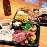 """""""高級ステーキ""""を割安で食べよう!「ウルフギャングのお弁当」は肉好き必見♪"""