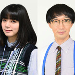 古川雄輝がエース記者、池田エライザが人事部…『働かざる者たち』キャスト発表