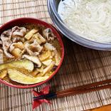 【最強レシピ】これホントに美味いから! 超簡単「邪道そうめんピリカラ豚なすデスマッチ」の作り方