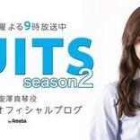 新木優子、中村アンとの密着2ショットにファン歓喜「最強美女コンビ」