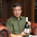 弘兼憲史が『獺祭』の挑戦で伝えたかったこと ─日本酒業界に革新を起こした旭酒造
