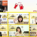 在京ラジオ5局、横断オンライン飲み会開催 - 各局の裏事情も披露