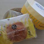 【東京ギフトパレット】パリパリ食感のチーズパイ!「マイスターチーズ」を実食ルポ