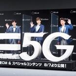 「推しカメラ」は大野さんに注目!? ソフトバンク×嵐の5Gプロジェクト