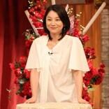 小池栄子、13年ぶり『TOKIOカケル』登場「芸能界でTOKIOと絡むのがいちばん緊張」