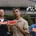 ZEN-LA-ROCK、G.RINA、鎮座DOPENESSによるユニット・FNCY、ワークカジュアルブランド・Dickiesのサポートにより制作された新曲MV公開