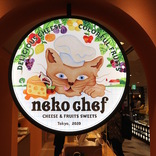 【東京ギフトパレット】チーズフルーツバーガーをご褒美に!胸躍るスイーツ「neko chef<ネコシェフ>」