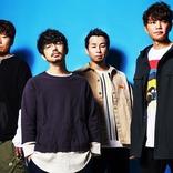 ASIAN KUNG-FU GENERATION 1年2か月ぶりの新作発売決定!