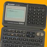 懐かしきガジェット:電子システム手帳って知ってる?