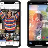 Instagram、最大15秒の短尺動画を楽しむ新機能「リール」
