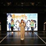 SKE48 29時間生配信が決定、斉藤真木子「どういう計算?」
