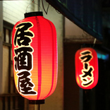 「もう自粛も短縮もしない」東京都の時短要請に怒り心頭の飲食店