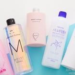 バシャバシャ使える『大容量プチプラ化粧水』5ブランドを徹底検証!日焼け後のアフターケアにも!
