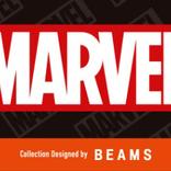 大丸梅田店『マーベル・スタジオ/ヒーローの世界へ』BEAMSと3組のアーティストが手がける特別なコレクションが登場