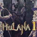 国産インディーゲームシーンの超重要作「LA-MULANA 1&2」のNintendo Switchパッケージ版と1作目のダウンロード版が発売 発売記念番組は20時から配信