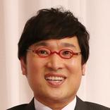山里亮太43歳「情けなくてね、自分が」教習所通いも手続きからつまずく
