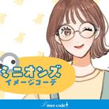 簡単にチャレンジできて可愛い♡『ミニオンズ』イメージコーデ!