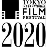 「第33回東京国際映画祭」予定通り10・31より開催 映画館での上映が基本