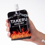 エナジードリンクをゼリーにしたら良いことずくめ! パウチタイプで飲みやすい『ENERGY JELLY TAKERU』新発売
