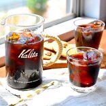 《おうちカフェ》を楽しむ!長く使いたいコーヒーグッズのおすすめラインナップ