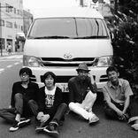 フラワーカンパニーズ、初の横浜アリーナでリモートライブ開催!