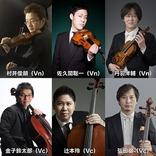 ヴァイオリニスト石田泰尚率いる弦楽アンサンブル「石田組」の公演が開催 Streaming+にてライブ配信も