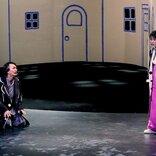 長塚圭史、松たか子ら出演舞台『イヌビト~犬人~』開幕!舞台写真&コメント到着