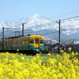 富山の小さな町が動画でオンライン帰省のススメ 町長は「離れていても家族」