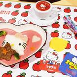 成田アニメデッキで「ハローキティ」コラボカフェ開催中!見た目もKawaiiハローキティのLovely♡ピンクカレーを食べてきた!