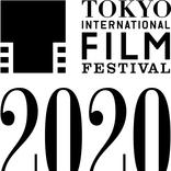 """『東京国際映画祭』が3部門を統合した観客賞""""TOKYOプレミア2020""""を開設 『東京フィルメックス』との連携強化で同時期開催も"""