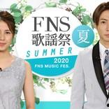 相葉&永島アナ司会『FNS歌謡祭 夏』放送! 嵐・乃木坂ら25組発表