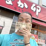 なか卯のいくら丼に「あわびを1万円分」トッピングしようとしたらこうなった