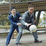 木梨憲武&伊藤淳史 「仮面ノリダー」師弟関係が復活「映画化までを撮ってくれれば」