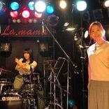 """あいみょん×水卜麻美 ライブハウスでトークセッション、まだ世に出ていない""""幻の曲""""とは?"""