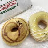 クリスピードーナツからチーズケーキ好き必見の新商品! 2種食べ比べレポ